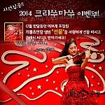 [할인이벤트!] 5장, 10장세트 - 성탄기념 특별앨범 '선물'